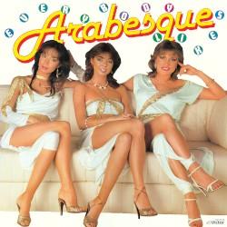 Arabesque - Midnight Dancer